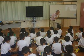 8月29日(木) 狩野川台風の話